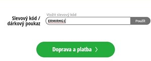ERMIRHG1.jpg