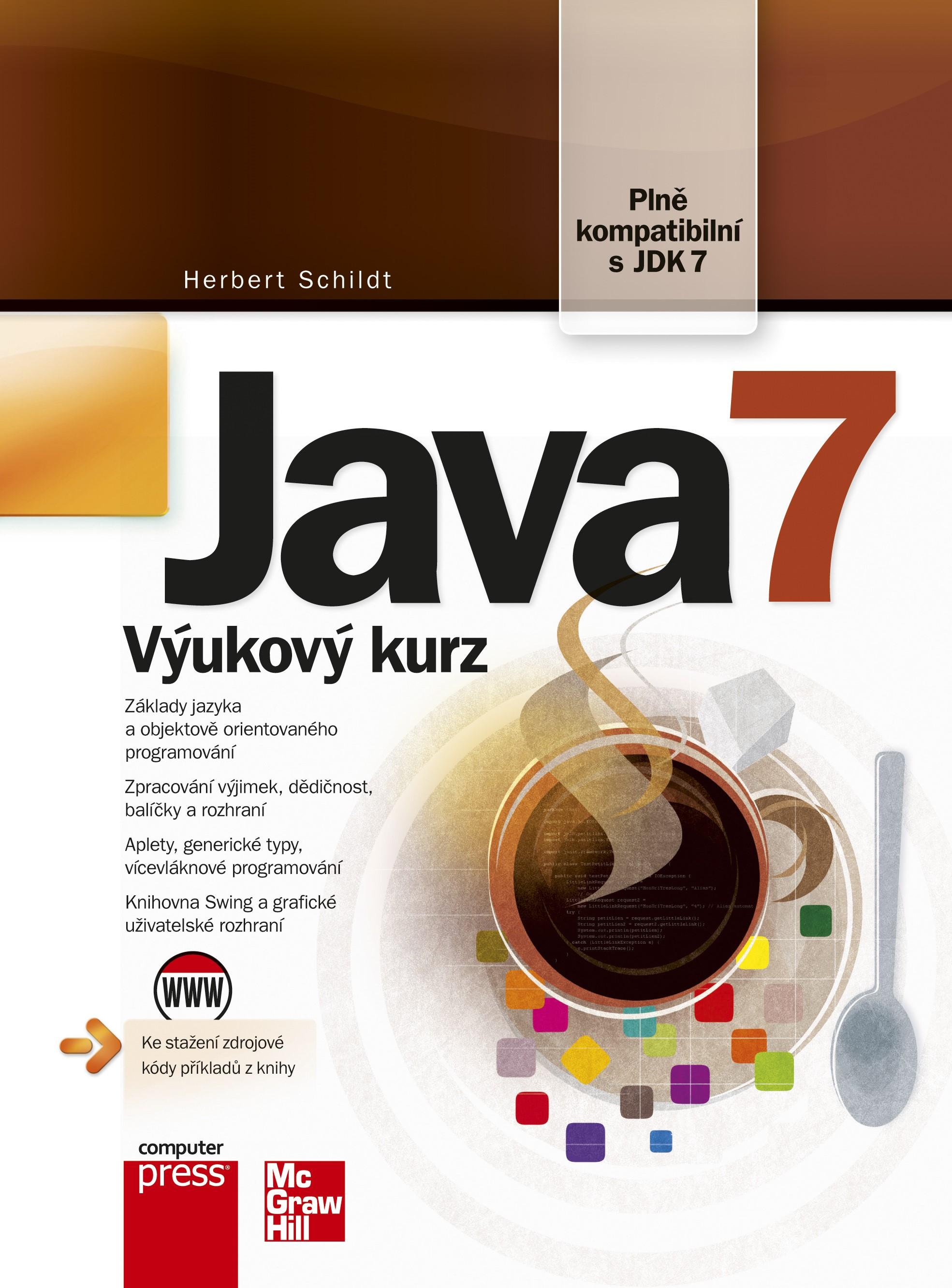 Java 7 | Herbert Schildt