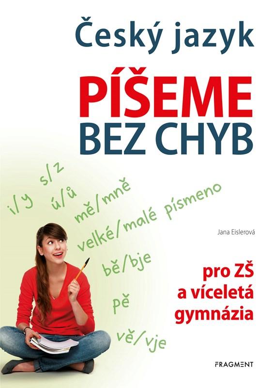 Český jazyk – Píšeme bez chyb