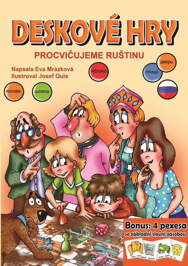 Deskové hry. Procvičujeme ruštinu | Eva Mrázková