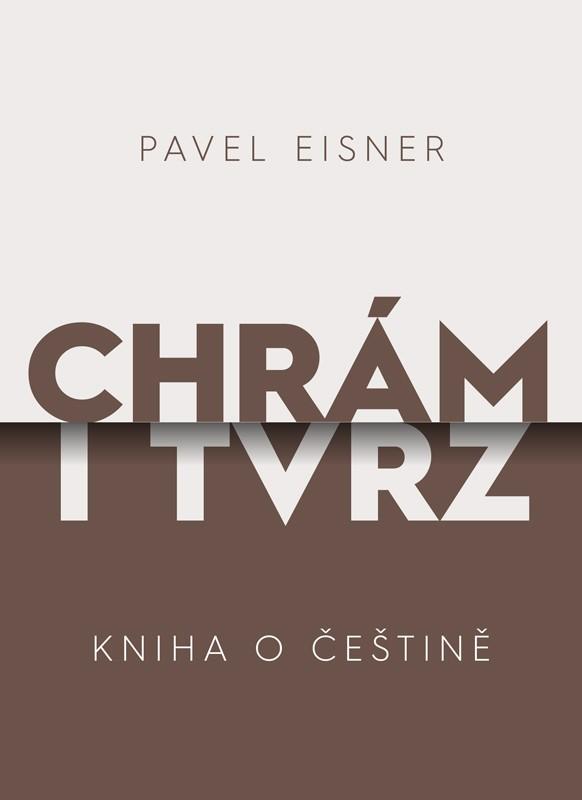 CHRÁM I TVRZ
