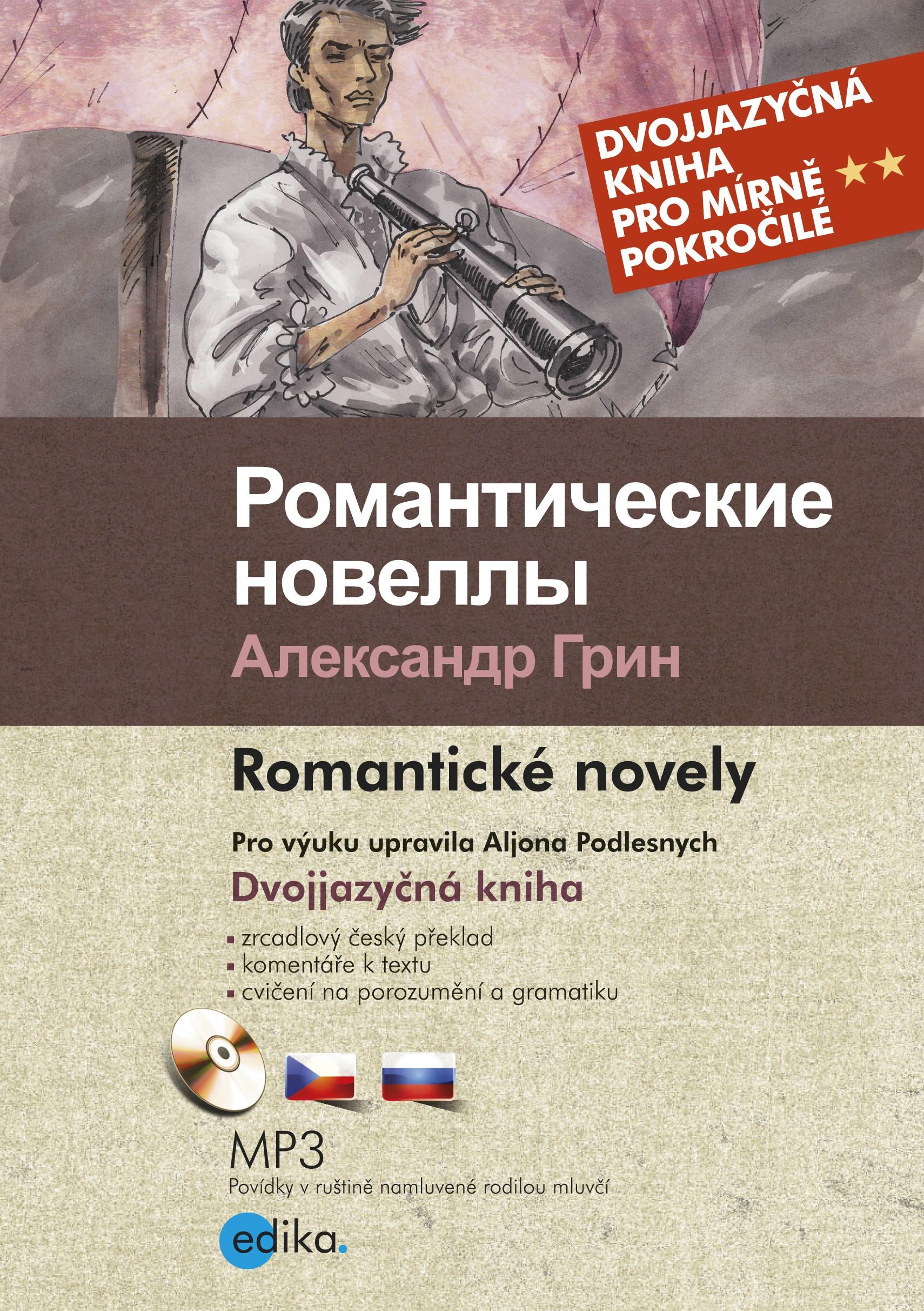 Romantické novely | Alexandr Grin