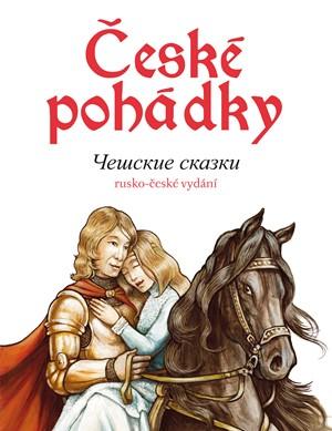 České pohádky - ruština