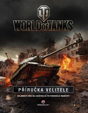 World of Tanks | Wargaming.net