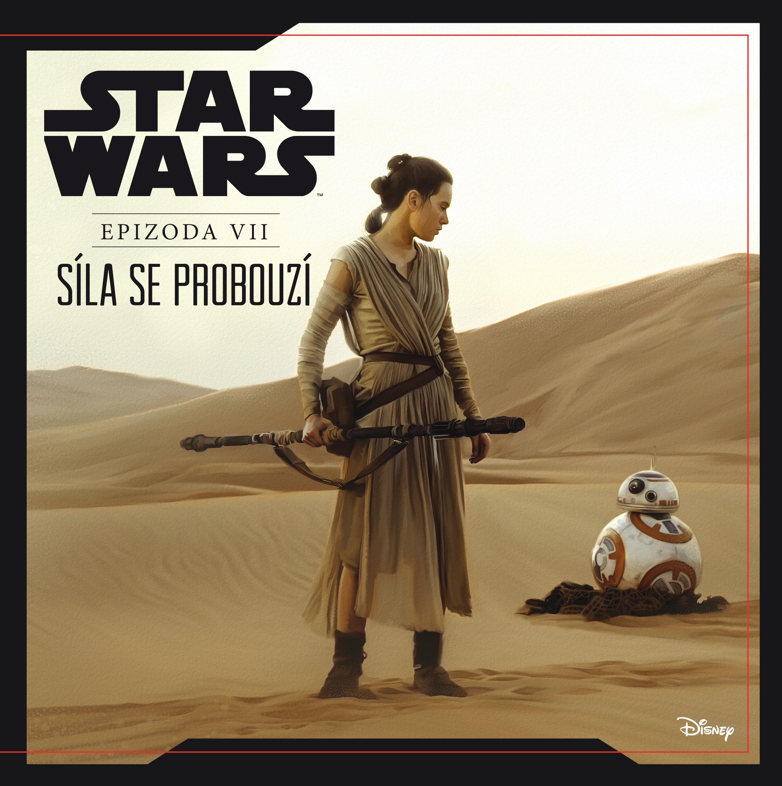 Star Wars VII: Síla se probouzí | kolektiv