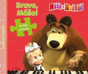 Máša a medvěd - Bravo, Mášo! |