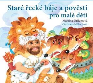 Staré řecké báje a pověsti pro malé děti (audiokniha pro děti)