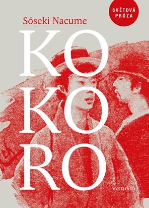 Kokoro