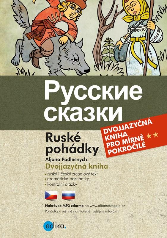 RUSKÉ POHÁDKY DVOJJAZ. RUS.