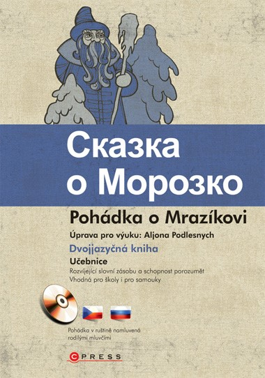 POHÁDKA O MRAZÍKOVI/CKAZKA O MOROZKO +CD