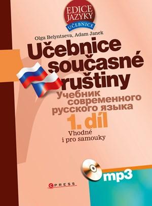 Učebnice současné ruštiny + mp3 | Adam Janek, Olga Belyntseva