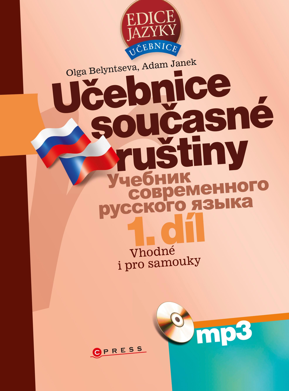 Učebnice současné ruštiny + mp3 | Olga Belyntseva, Adam Janek