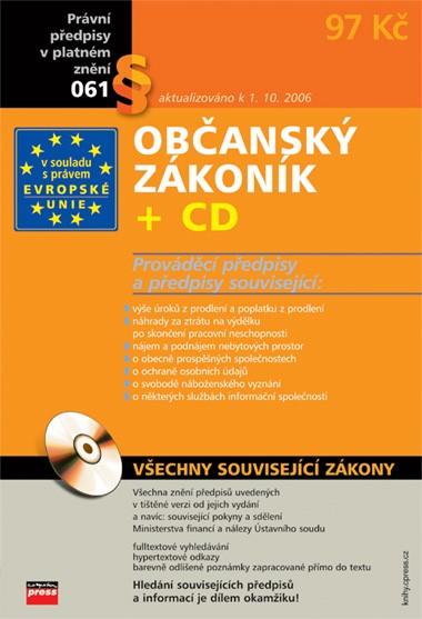 Občanský zákoník + CD   kolektiv