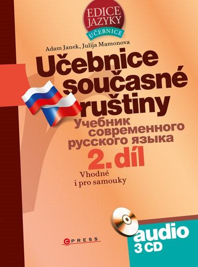 Učebnice současné ruštiny, 2. díl + audio CD | Adam Janek, Yulia Mamonova